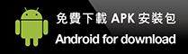 Download APK